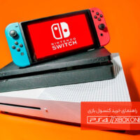 game console buying guide 1